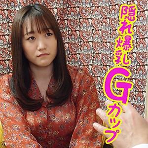 北池袋盗撮倶楽部 穂乃 kitaike383