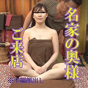 杏樹ちゃん 29さい パッケージ写真