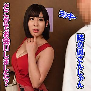 音海里奈 - 音海さん(北池袋盗撮倶楽部 - KITAIKE-385