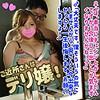 玉木さん kitaike386のパッケージ画像