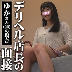 北池袋盗撮倶楽部 ゆかさん kitaike411