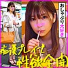 森日向子 - ひなこ(高揚 - KOO-009