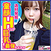 高橋りほ - りほ(あの素人娘のエッチの仕方を公開します。 - KOUKAI-060