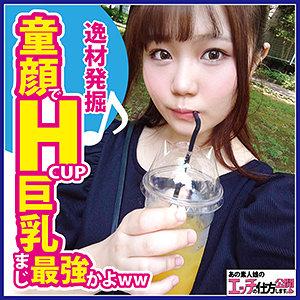あの素人娘のエッチの仕方を公開します。 りほ koukai060