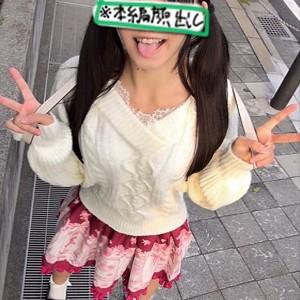 くるみちゃん 19さい パッケージ写真