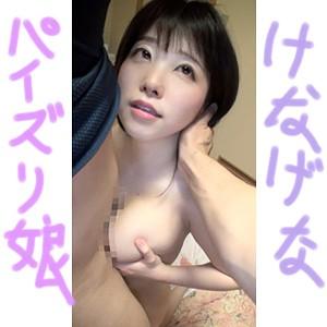 赤渕蓮(LadyHunter - LADY-341)