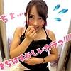 LadyHunter - なお - lady346 - 桐谷なお