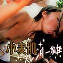 LadyHunter - ゆあ - lady347 - (≥o≤)