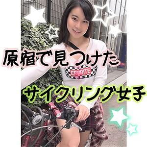 あゆみ莉花(LadyHunter - LADY-350)