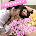 LadyHunter - しおり&もも - lady351 - 紗凪美羽