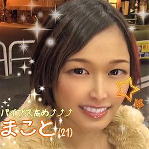 竹内真琴(LadyHunter - LADY-359)