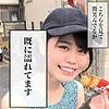咲良ゆめ(LadyHunter - LADY-362)