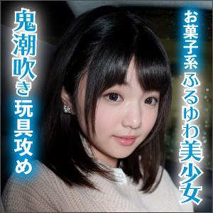 めいにゃんちゃん 18さい パッケージ写真