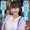 若宮穂乃 - ほのか(#素人裏アカウント ちょっぴり激しいの好き - LAS-021