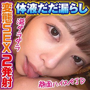 森日向子 - ひなこ(#素人裏アカウント ちょっぴり激しいの好き - LAS-038