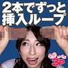 吉岡明日海 - あすみ(「イマジン」 - LOFP-004