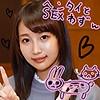 高梨ことり-ION ミルキー倶楽部 - さつき - loli009(高梨ことり)