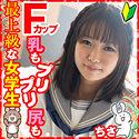 (≥o≤) - ちさ (ION ミルキー倶楽部 - LOLI-038
