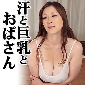 嗚呼、妄想 紗夜子 mcsf031