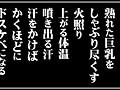 紗夜子...thumbnai1