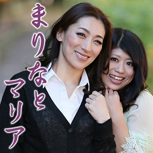 嗚呼、妄想 まりな&マリア mcsf064