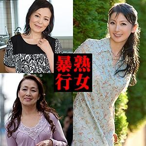 京子&凛子&ゆり