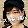 星あめり - あめり(クマネコ本舗 - MECL-005