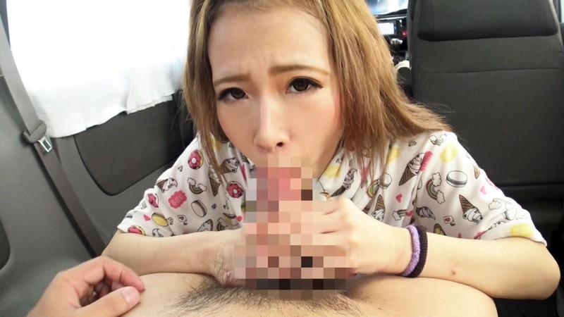 せな&ゆな 2