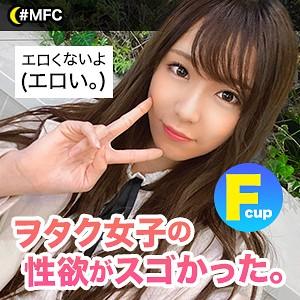 【mfc016】 しろろん 【MOON FORCE】のパッケージ画像
