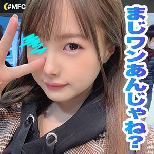 MOON FORCE いっちー mfc018