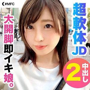 あみみんちゃん 21さい パッケージ写真