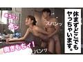 うぇい...thumbnai3