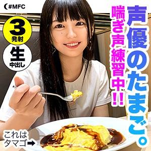 チノちゃん 20さい パッケージ写真