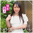 弥生みづき - MIZUKI(素人ホイホイ - MGMR-122