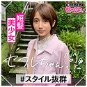 吉良りん - KIRA(素人ホイホイ - MGMR-123