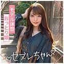 木下ひまり - HIMARI(素人ホイホイ - MGMR-130
