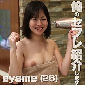 夢野あやめ-木曜日更新! AKNR素人ちゃんねる - ayame - mkak016(夢野あやめ)