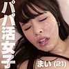木曜日更新! AKNR素人ちゃんねる - まい - mkak021 - 柏木まい