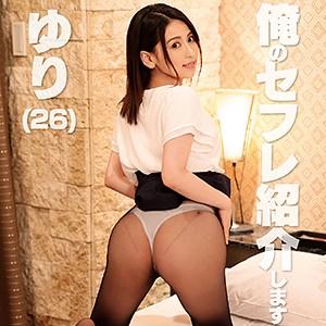 紗々原ゆり 木曜日更新! AKNR素人ちゃんねる(mkak024)