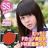 Misa(18) T151 B85(F) W56 H86