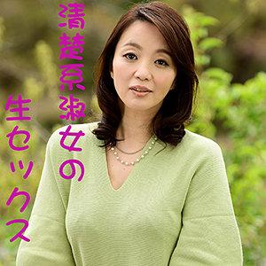 めぐみちゃん 50さい パッケージ写真