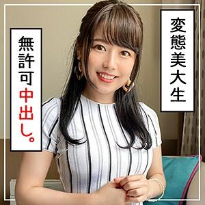 まんまんランド 竹内美咲 mla016