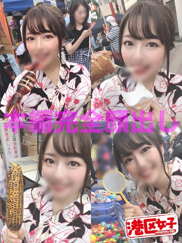 ちぃちゃん 23さい 5