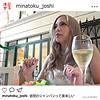 港区女子 - みゆみゆ - mntj009 - 中条ミユ