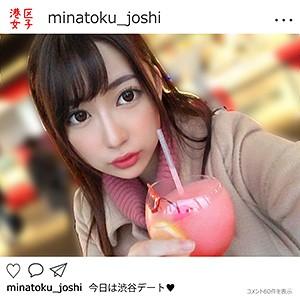 【mntj014】 れんか 【港区女子】のパッケージ画像