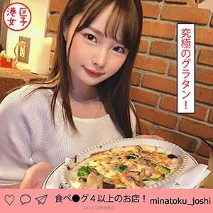 松本いちか-港区女子 - いちか - mntj018(松本いちか)