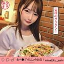 松本いちか(港区女子 - MNTJ-018)