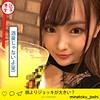 港区女子 - さくら - mntj025 - 清音咲良