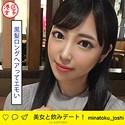 港区女子 - sara - mntj026 - 加賀美さら