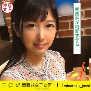 前乃菜々 - nana(港区女子 - MNTJ-027